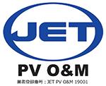 電気安全環境研究所ホームページ